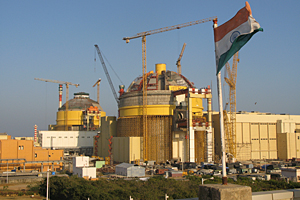 Kudamkulam nuclear power plant