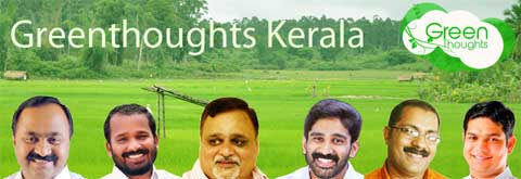 Title image of blog of the MLAs